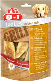 8in1 Grills Chicken Style